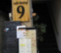 駒沢4-1-22【カフェ】cafe dining9 (1)-.jpg