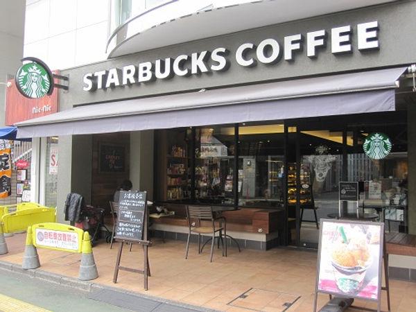 成城2-40-25【カフェ】スターバックスコーヒー成城店 (2)-.jpg
