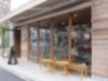 駒沢1-24-5【カフェ】ネイバーフッドアンドコーヒー 駒沢1丁目店 (3)-.