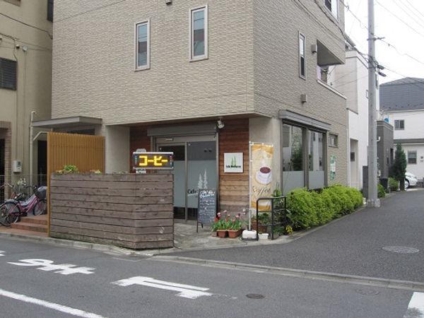 大蔵1-16-17【カフェ】カフェ・ビュシュロン (1)-.jpg