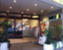 上馬3-18-12【カフェ】ドトールコーヒーショップ 駒沢大学駅前店.jpg