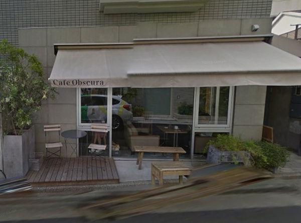 三軒茶屋 1-9-16 【カフェ】カフェ オブスキュラ(Cafe Obscura