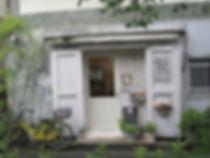 奥沢2-49-19【カフェ】ポム ド テール (POMMES DE TERRE)