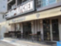桜上水4-16-11【カフェ】リコデキッチン (RICO DE KITCHEN)