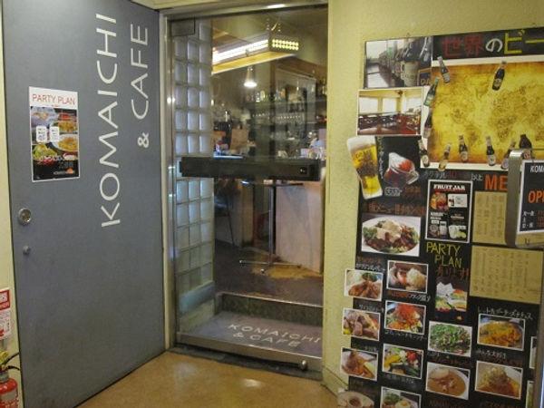 駒沢1-20-7【カフェ】コマイチアンドカフェ (1)-.jpg
