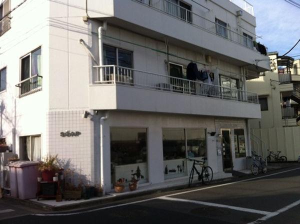 池尻4-27-5【カフェ】SOAP (1)-.jpg