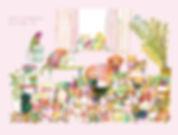 カバー画像.jpg