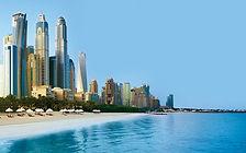 Dubai and middle east Internships