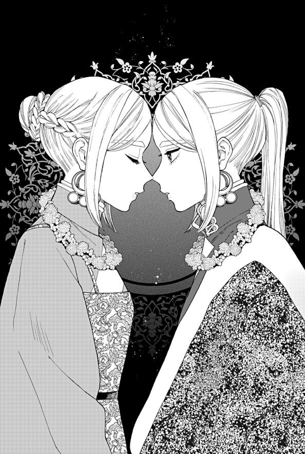 『ララの結婚』11話20p掲載