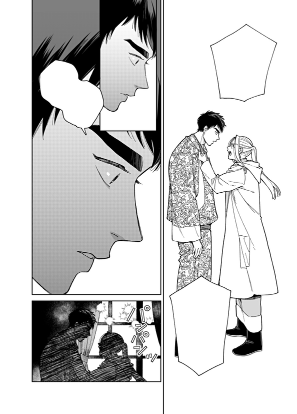 6月27日掲載『ララの結婚』14話42p