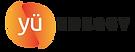 Yu E. Logo Long.png