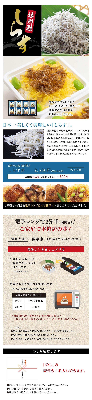 kaisenmatsuridon-03.jpg