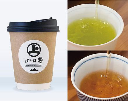 hot_drink.jpg