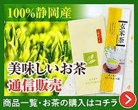 banner_ocha_03.jpg