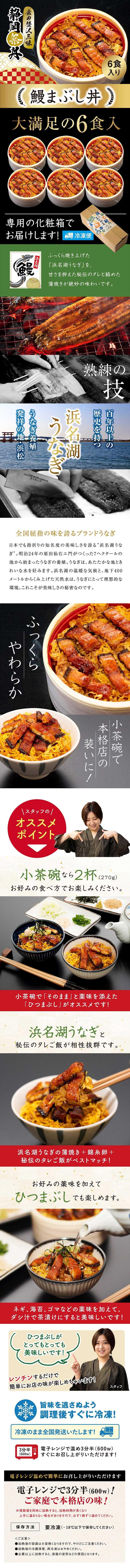chikusen-unagi-main4.jpg
