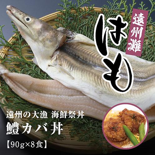 海鮮祭丼「鱧カバ丼」