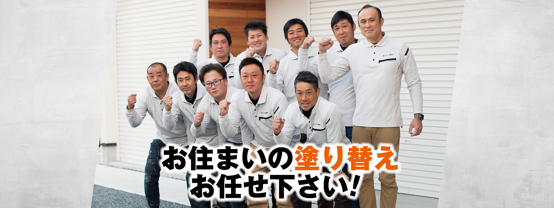 mizunokenso-main04-2.jpg