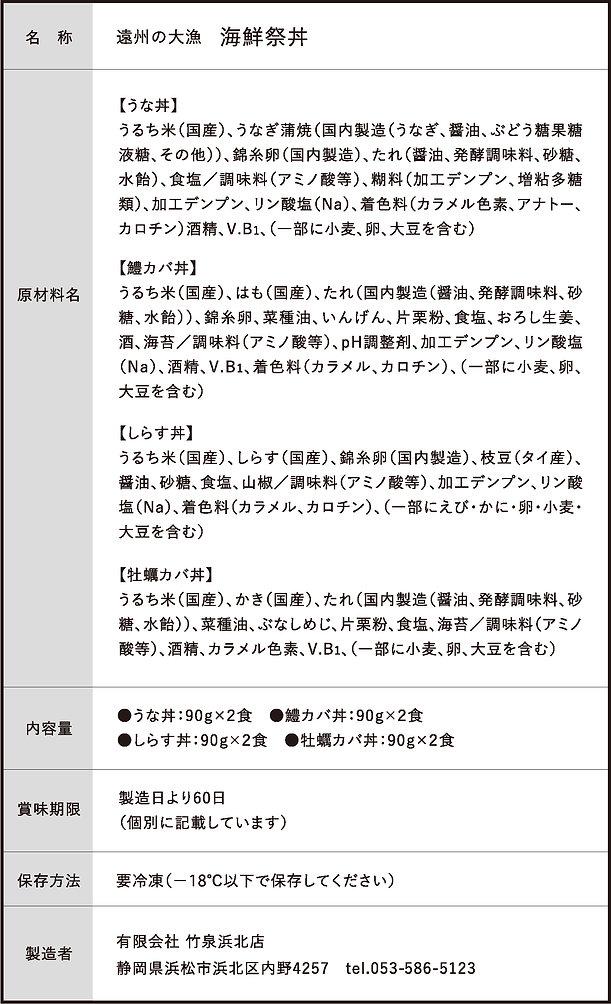genzairyo.jpg