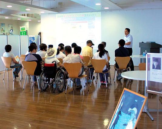 ootsuka_collaboration.jpg