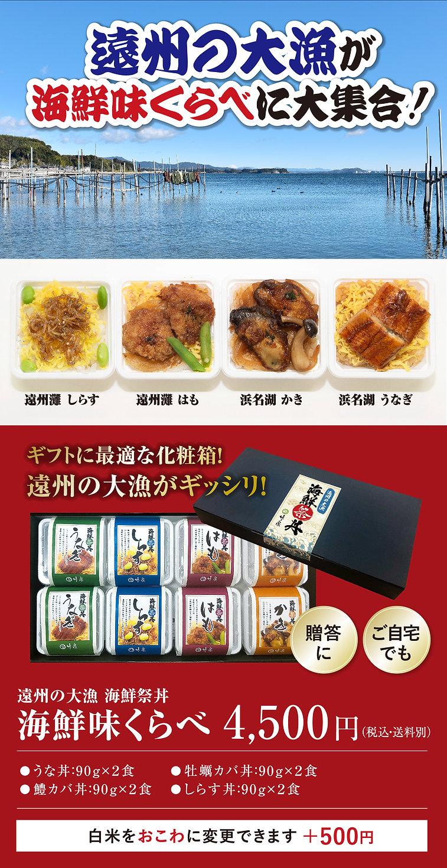 kaisenmatsuridon-lp03.jpg