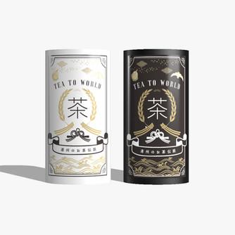 お茶缶デザイン