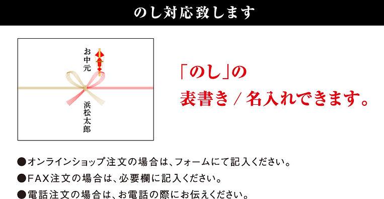 noshi.jpg