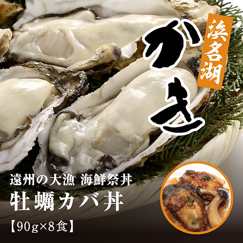 海鮮祭丼「牡蠣カバ丼」