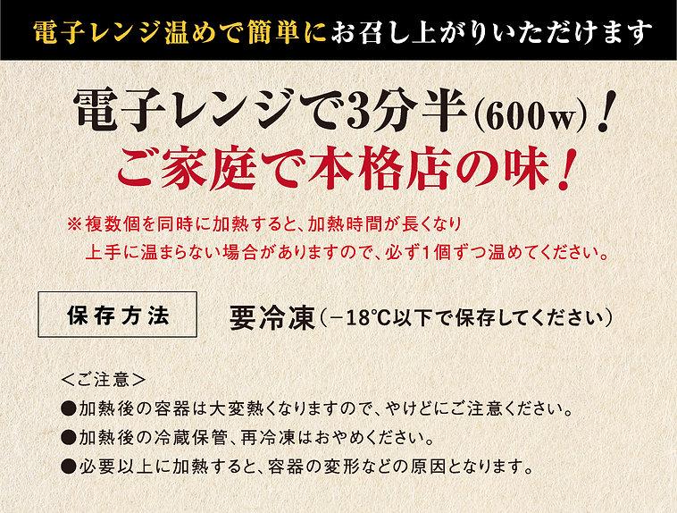 静岡祭丼_調理方法.jpg