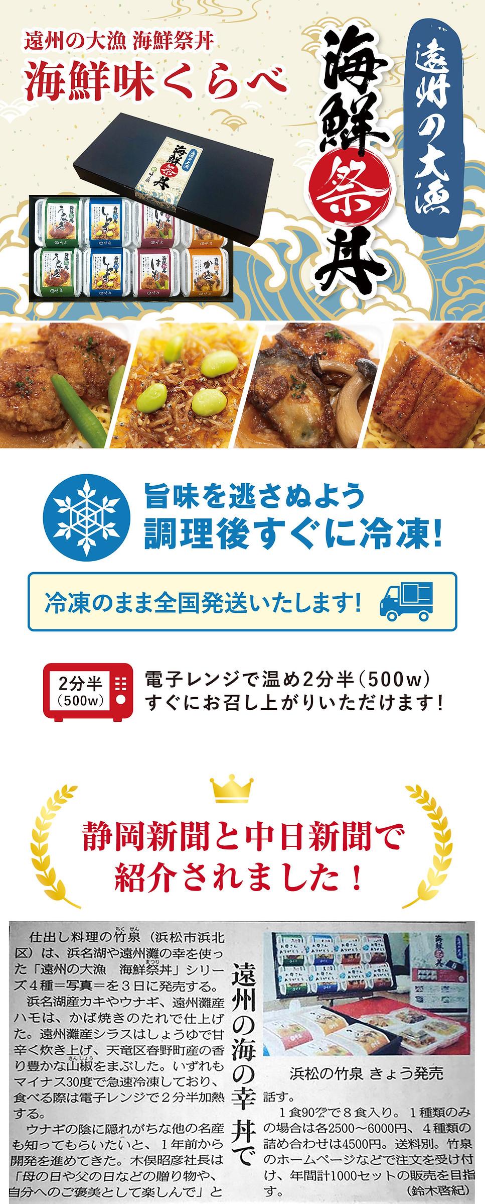 kaisenmatsuridon-lp01.jpg