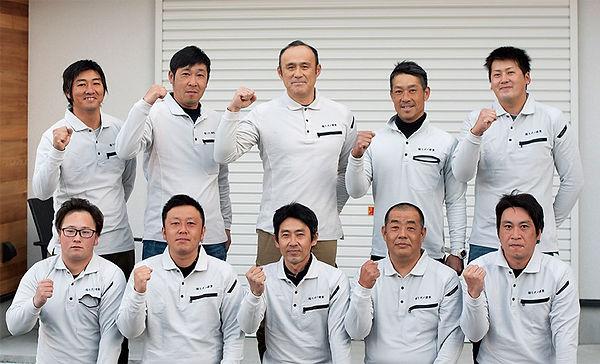 mizuno-staff.jpg
