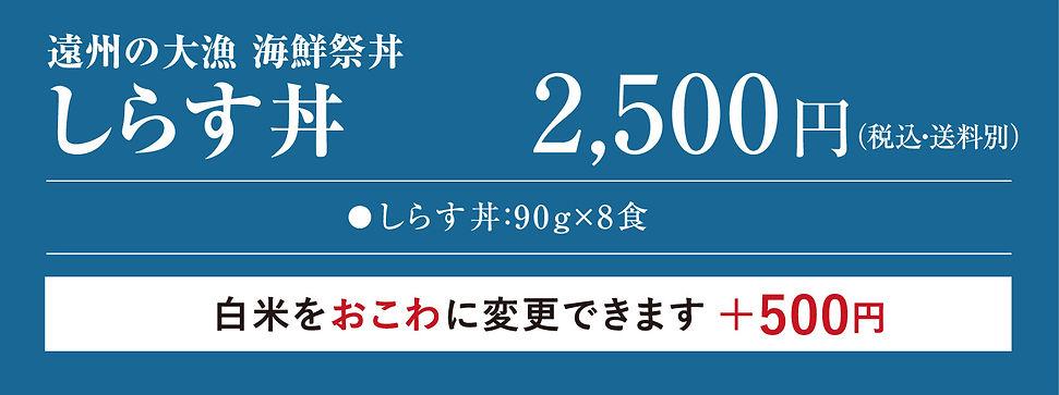 shirasuobi.jpg