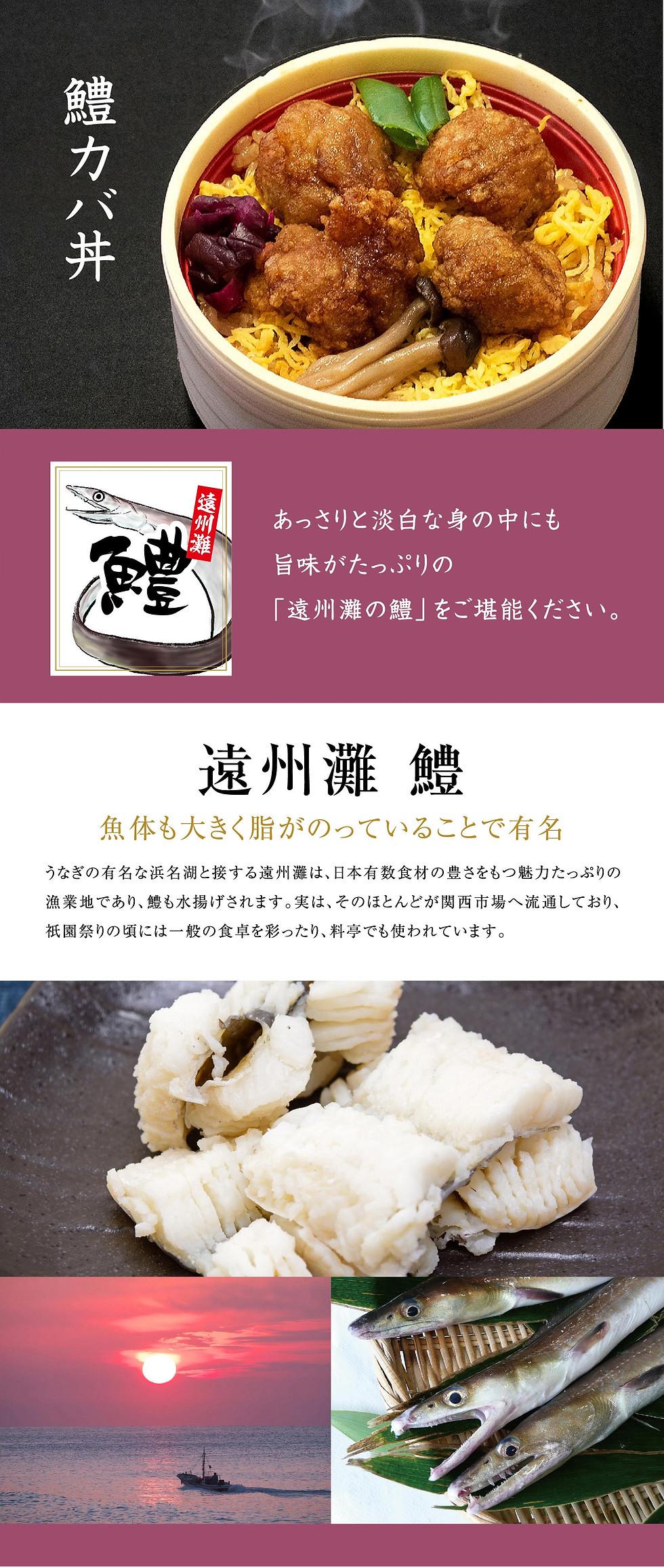sizuokamatsuri-lp03.jpg