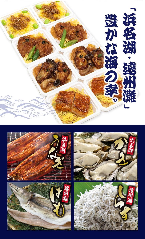kaisenmatsuridon-lp02.jpg