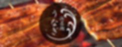 unagi-banner.jpg