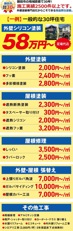 top-04.jpg