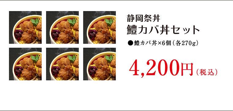 sz_hamo_set.jpg