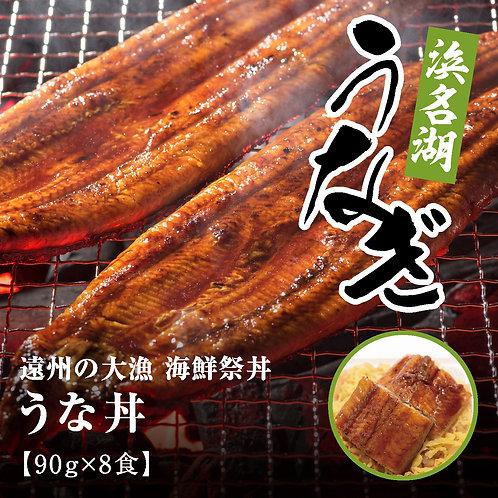 海鮮祭丼「うな丼」