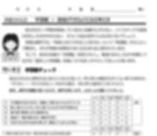 学習スタイル②.png