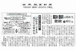 4学び合いの教室.jpg