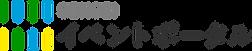 SENSEIイベントポータルロゴ.png