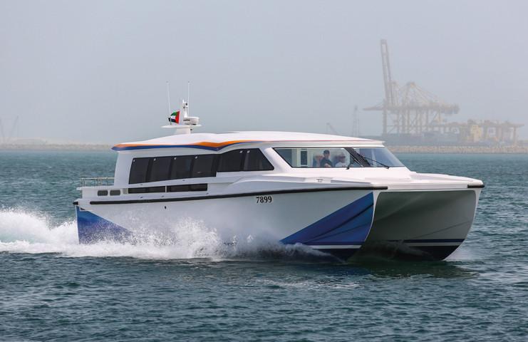 seaquest_ferry_003.jpg