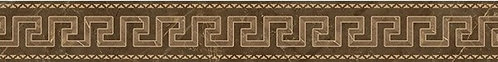 Versace Pulpis Marrone Fascia