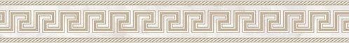 Versace Onice Bianco Fascia Sabbiata