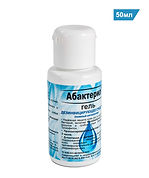abakteril-gel_50ml_fliptop2.jpg