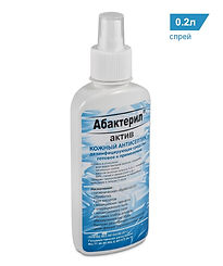 abakteril-aktiv_200ml_spray.jpg