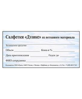 formulyar-obshchij-deziks_utv.jpg