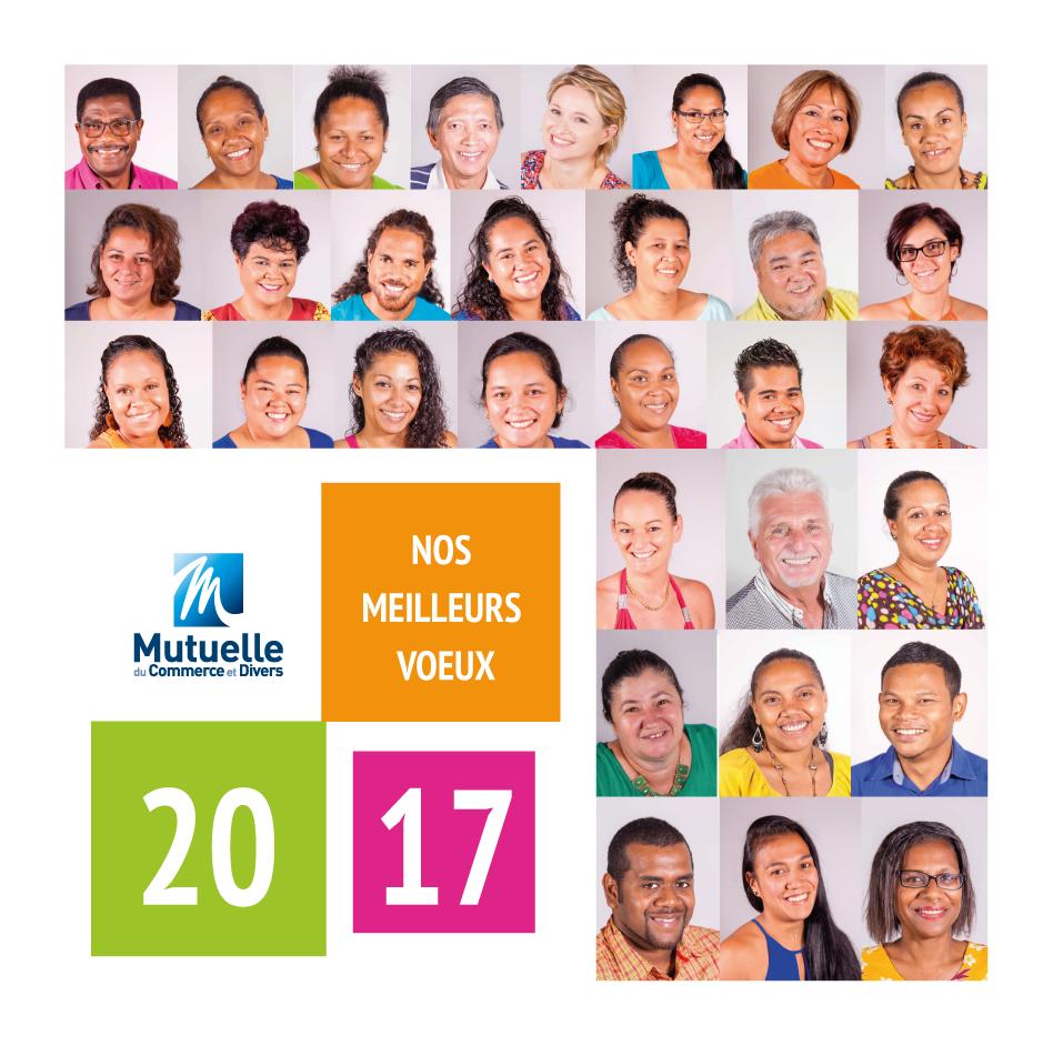 Carte de Voeux 2017 MDC