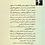 Thumbnail: فرانتس کافکا: مجموعه داستانها