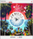 Ecoutez en ligne l'album Stella Nova :