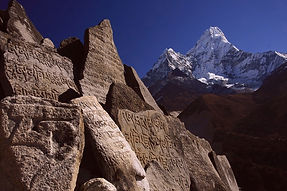 nepal-1972518_960_720_edited.jpg